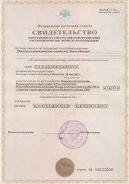 Юридические документы docs3