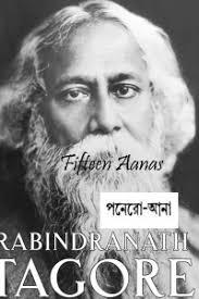 fifteen aanas a translation of rabindranath tagore s ponero aana statistics