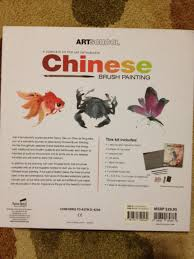 chinese brush painting a complete kit for art enthusiasts art school danny han lin chen 9781771320160 com books