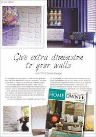south africa about our 3d wall panels