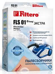 Мешки-<b>пылесборники Filtero FLS</b> 01 (S-bag) ЭКСТРА, 4 шт., для ...