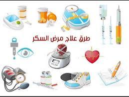 اسباب مرض السكري