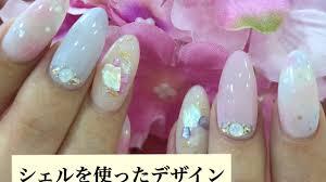 今からの季節が大本命シェルを使ったネイルデザイン 四国香川