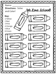 Classroom Freebies: Fern Smith's FREE Mixed Subtraction We Love ...