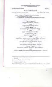 Sample Degree Certificate Of Karnataka State Open University Best Of ...