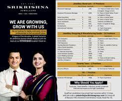Cad Design Jobs In Hyderabad Jobs In Sri Krishna Jewellers Vacancies In Sri Krishna