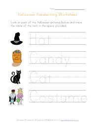 16 best KINDERGARTEN HALLOWEEN WORKSHEETS images on Pinterest additionally  further 40 best Literecy images on Pinterest   Kindergarten math  Math further 168 best Halloween Kindergarten images on Pinterest   Kid in addition Free  printable candy corn counting activity      Halloween Crafts additionally Halloween Printable Crafts For Kids – Fun for Christmas besides Halloween Activities for Kids additionally Fun Art Worksheets   Fun Halloween Printable Activities and additionally Halloween Craft Printable   liming me further October Kindergarten Worksheets   Kindergarten worksheets together with Pin by Becky on Halloween   Pinterest   Pre school  Worksheets and. on worksheets for kindergarten halloween crafts