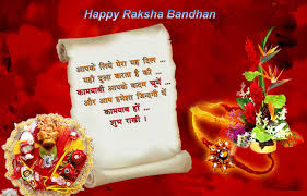 happy raksha bandhan wishes messages quotes hd images good happy raksha bandhan wishes messages quotes hd images