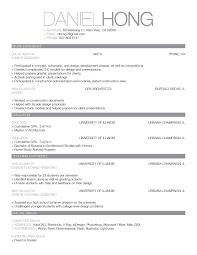 6 Resume Software Skills Skills Based Resume Resume For Study