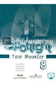 Книга Английский язык класс Контрольные задания Ваулина  Английский язык 8 класс Контрольные задания