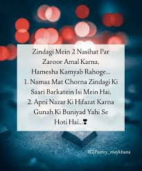 59672701 Pin By Virendra Singh On Ghbv Islamic Quotes Allah