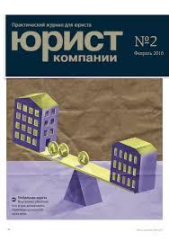 Дипломная работа дошкольное образование Диплом дошкольное  Публикации наших авторов в специализированных журналах и изданиях