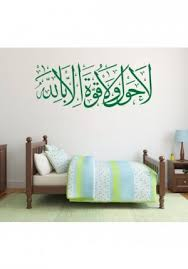 lahaula ic wall decal green