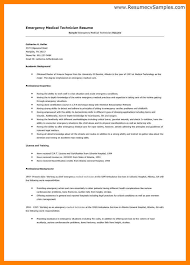 Emt Basic Resume Examples Best Of Emt Basic Resume Examples