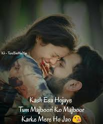 Afiq Khan Love Quotes Rk Romantic Love Letters Love