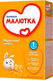 Детская молочная смесь Малютка Молочная смесь сухая МАЛЮТКА 1