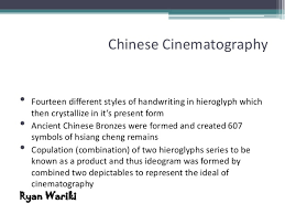 essay sergei eisenstein cinematic principle ideogram  3 chinese cinematography
