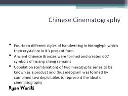 essay sergei eisenstein cinematic principle ideogram 3 chinese cinematography