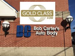 Carters Inc Downers Grove Collision Repair Bob Carters Auto Body Inc