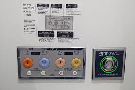 Toilet Vending Machines Uk Interesting Only In Japan 48 Undeniably Brilliant Things Travel Nation