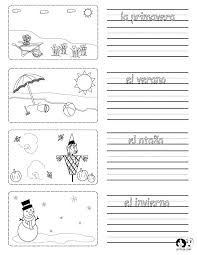 french worksheets for children – vitokens.info