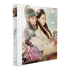 k drama w 더블유 love guide illustrated essay book comfortable  the king loves photo essay book k drama hardcover snsd yoona siwan 왕