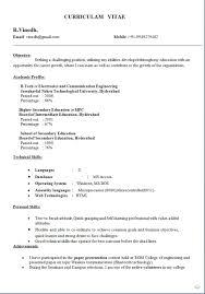 Curriculum Vitae Template Australia Curriculum Vitae Australia Free Download Sample Template