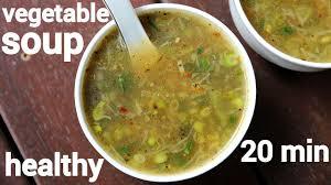 healthy <b>vegetable soup</b> recipe | वेजिटेबल सूप ...
