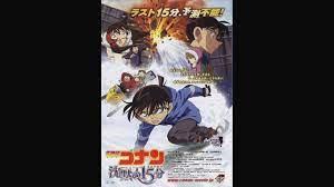 Detective Conan Movie 15 : Quarter of Silence Official Theme Song - YouTube