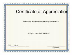 Formal Certificates Free Editable Certificates New Free Printable Editable Certificates