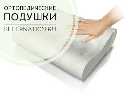 Товары Sleepnation.ru - <b>матрасы</b>, кровати, мебель – 3 500 ...