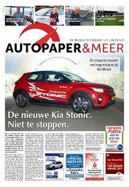 Autopaper Deventer 24 Oktober 2017