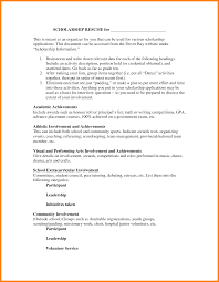 Scholarship Resume Template 16 Accounting Hobbies Examples Resumes