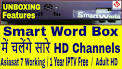 Image result for smartworld iptv forum