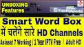 Image result for smartworld iptv forum