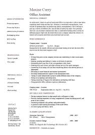 Office Assistant Resume Examples Delectable Assistant Resume Construction Administrative Assistant Resume