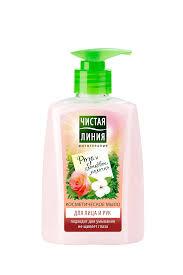 Косметическое мыло для лица и рук - Чистая Линия - Чистая линия