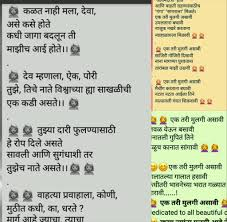 Free Download I Miss You Dad Quotes From Daughter In Marathi Paulcong