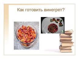 Введение в профессию повар кондитер  Назад