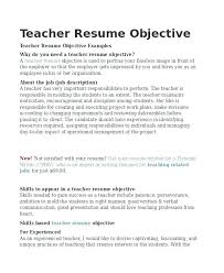 Teaching Objective For Resume Ideas Collection Good Career Overview ...