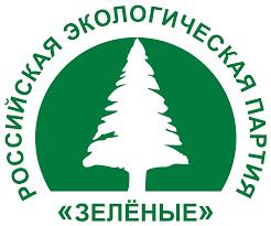 Российская экологическая партия Зелёные Википедия Российская экологическая партия Зелёные лого svg