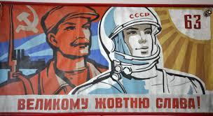 Αποτέλεσμα εικόνας για ΕΣΣΔ