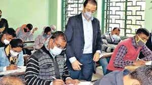 BPSC 65th mains exam 2020 : question related to coronavirus jp japrakash  Narayan Ram Manohar Lohia asked in bpsc exam - बीपीएससी 65वीं मुख्य परीक्षा  : पूछे गए कोरोना, लोहिया और जय