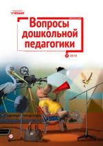 <b>Эмоциональное развитие</b> дошкольника   Статья в журнале ...