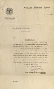 Letter Of Recommendation For A Dentist Dr Tatiana Belitsky Collection Oviatt Library