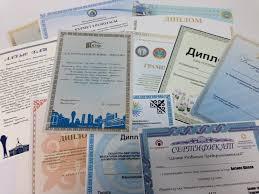 Грамоты дипломы сертификаты благодарственные письма купить в Астане Грамоты дипломы сертификаты благодарственные письма