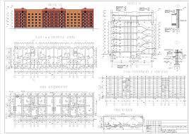 Курсовые и дипломные проекты Многоэтажные жилые дома скачать  Дипломный проект 2 х секционный 5 ти этажный 60 ти квартирный жилой