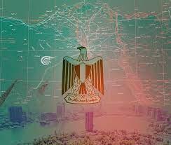 الدور المصري المستجدّ بين قمتي القاهرة والجزائر