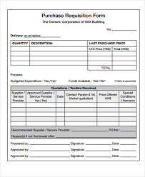 Sample Requisition Form
