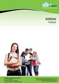 sample lesson sydney language solutions korean lesson 1 >>
